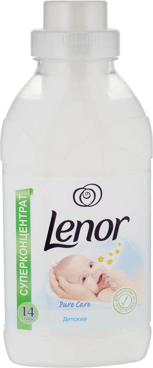 Кондиционер для белья Lenor для чувствительной и детской кожи, концентрированный, 500 млLR-81556330Кондиционер Lenor для детской и чувствительной кожи придает мягкость вещам, облегчает глажение, помогает сохранить форму одежды, защищает ткань от преждевременного изнашивания и сохраняет яркость цветов. Добавьте кондиционер во время последнего полоскания белья. Безопасность для кожи подтверждена дерматологами. Состав: 5-15% катионные ПАВ, Товар сертифицирован.