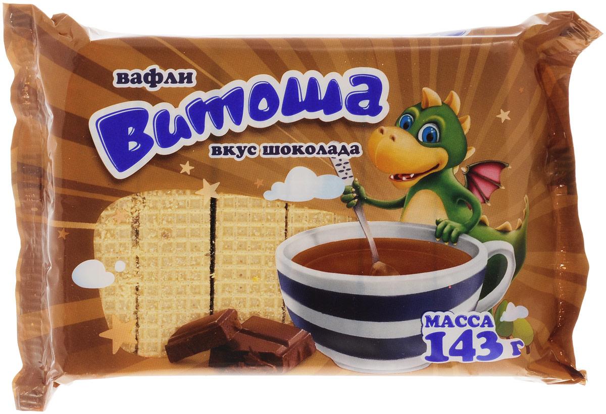 """Витьба Вафли """"Витоша"""" со вкусом шоколада, 143 г 700"""