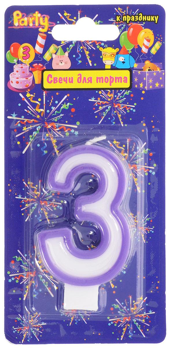 Action! Свеча-цифра для торта 3 года цвет фиолетовый