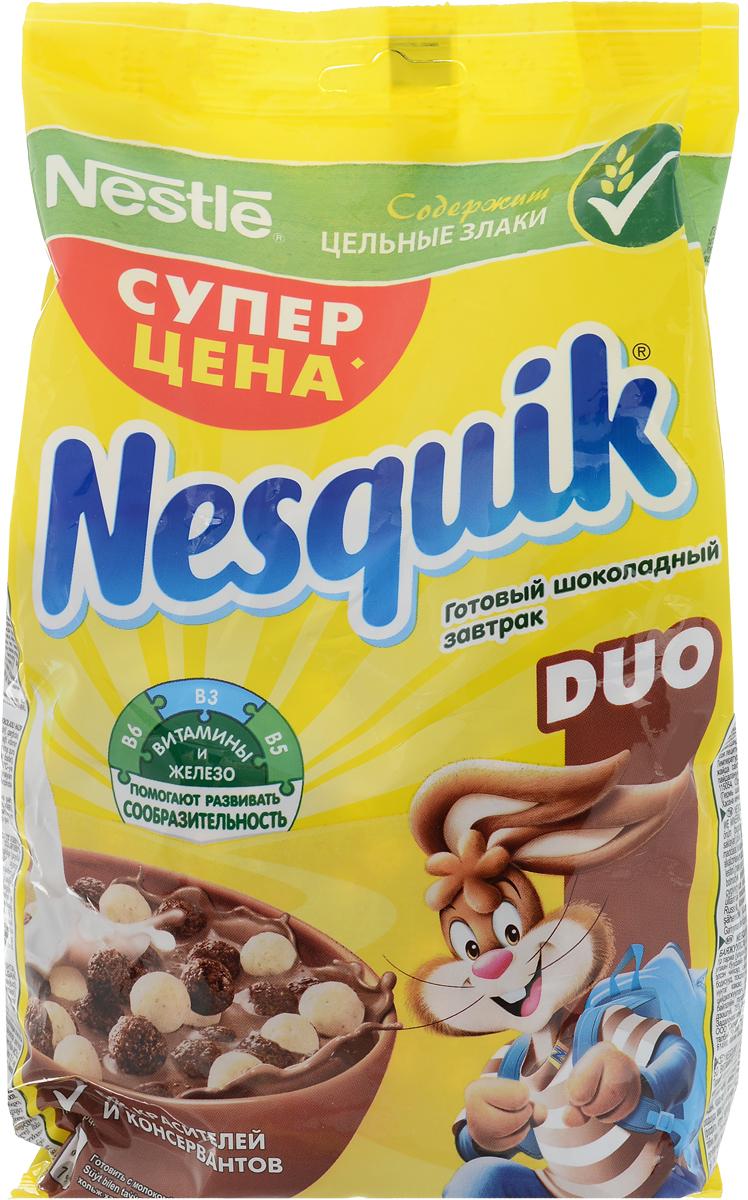Nestle Nesquik Шоколадные шарики DUO готовый завтрак в пакете, 250 г0120710Готовый завтрак Nestle Nesquik Шоколадные шарики DUO - это любимый готовый завтрак со вкусом белого и молочного шоколада. Такой вкусный и невероятно шоколадный завтрак! Тарелка полезного для здоровья готового завтрака Nesquik в сочетании с молоком - это прекрасное начало дня. В состав готового завтрака Nesquik входят цельные злаки (природный источник клетчатки), а также он обогащен витаминами и минеральными веществами, которые помогают расти здоровым и умным. Какао - секрет волшебного шоколадного вкуса Nesquik, который так нравится детям. Дети любят готовый завтрак Nesquik за чудесный шоколадный вкус, а мамы - за его пользу.Рекомендуется употреблять с молоком, кефиром, йогуртом или соком.Уважаемые клиенты! Обращаем ваше внимание на то, что упаковка может иметь несколько видов дизайна. Поставка осуществляется в зависимости от наличия на складе.