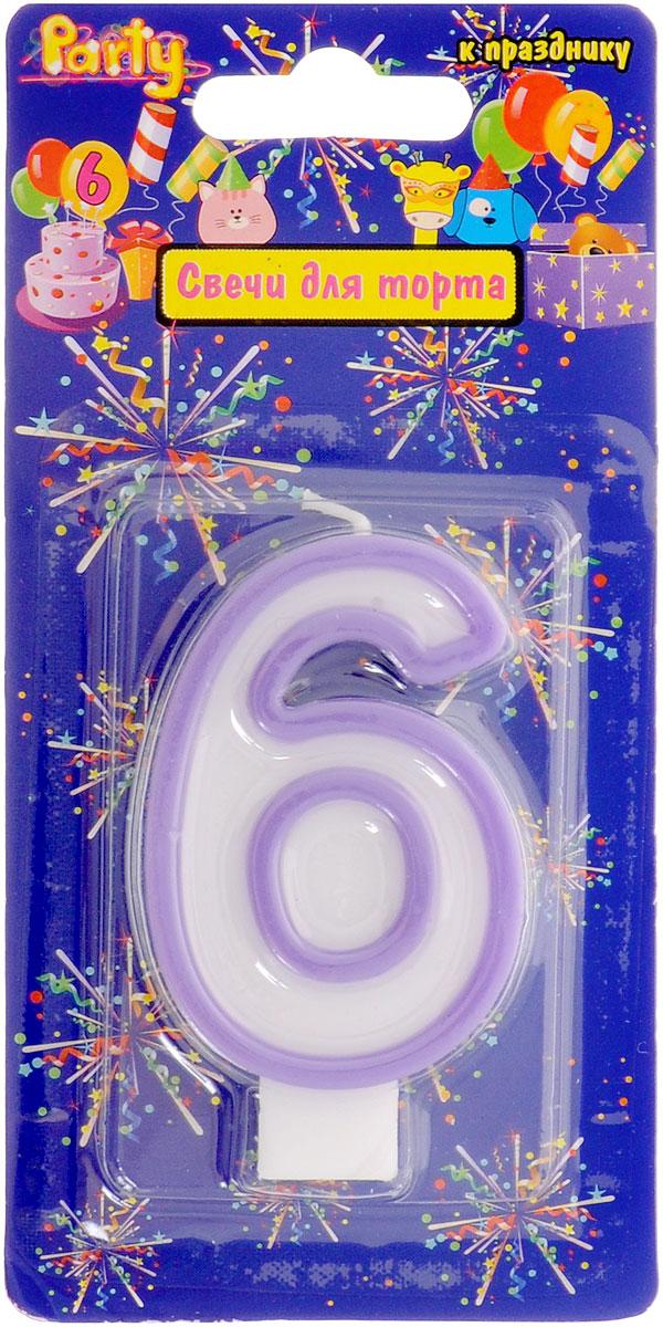 Action! Свеча-цифра для торта 6 лет цвет фиолетовый
