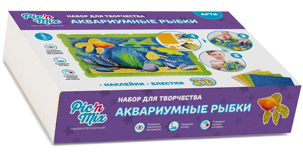 Pic'nMix PicnMix Обучающая игра Аквариумные рыбки 119002