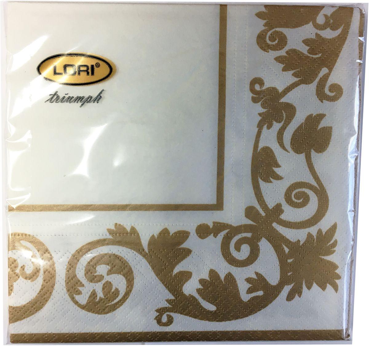 Салфетки бумажные Lori Triumph, трехслойные, цвет: коричневый, белый, 33 х 33 см, 20 шт. 5605356053 орнаментДекоративные трехслойные салфетки Lori Triumph выполнены из 100% целлюлозы и оформлены ярким рисунком. Изделия станут отличным дополнением любого праздничного стола. Они отличаются необычной мягкостью, прочностью и оригинальностью. Размер салфеток в развернутом виде: 33 х 33 см.