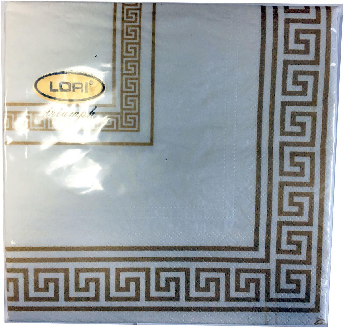 Салфетки бумажные Lori Triumph, трехслойные, цвет: коричневый, белый, 33 х 33 см, 20 шт. 56058790009Декоративные трехслойные салфетки Lori Triumph выполнены из 100% целлюлозы и оформлены ярким рисунком. Изделия станут отличным дополнением любого праздничного стола. Они отличаются необычной мягкостью, прочностью и оригинальностью.Размер салфеток в развернутом виде: 33 х 33 см.