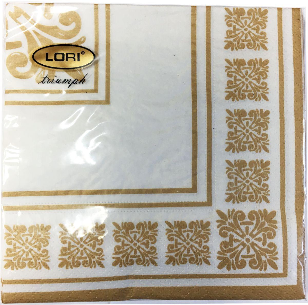 Салфетки бумажные Lori Triumph, трехслойные, цвет: коричневый, белый, 33 х 33 см, 20 шт. 5606156061Декоративные трехслойные салфетки Lori Triumph выполнены из 100% целлюлозы и оформлены ярким рисунком. Изделия станут отличным дополнением любого праздничного стола. Они отличаются необычной мягкостью, прочностью и оригинальностью. Размер салфеток в развернутом виде: 33 х 33 см.