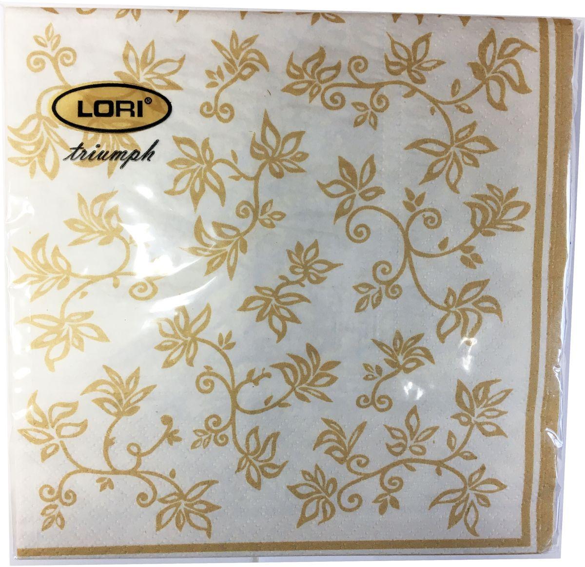 Салфетки бумажные Lori Triumph, трехслойные, цвет: коричневый, белый, 33 х 33 см, 20 шт. 5608256082Декоративные трехслойные салфетки Lori Triumph выполнены из 100% целлюлозы и оформлены ярким рисунком. Изделия станут отличным дополнением любого праздничного стола. Они отличаются необычной мягкостью, прочностью и оригинальностью. Размер салфеток в развернутом виде: 33 х 33 см.