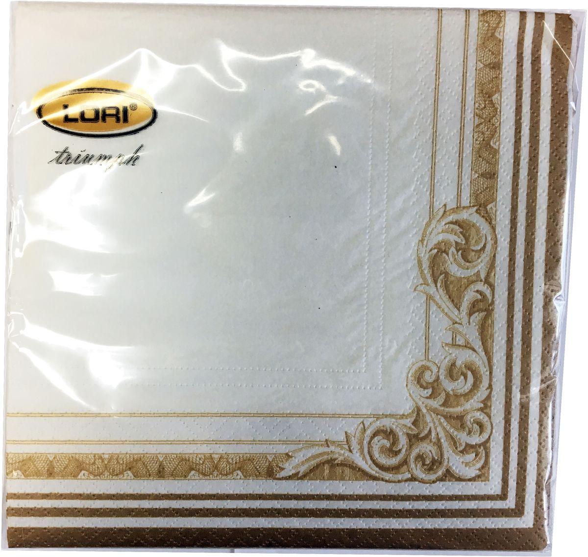 Салфетки бумажные Lori Triumph, трехслойные, цвет: коричневый, белый, 33 х 33 см, 20 шт. 5622856228Декоративные трехслойные салфетки Lori Triumph выполнены из 100% целлюлозы и оформлены ярким рисунком. Изделия станут отличным дополнением любого праздничного стола. Они отличаются необычной мягкостью, прочностью и оригинальностью. Размер салфеток в развернутом виде: 33 х 33 см.