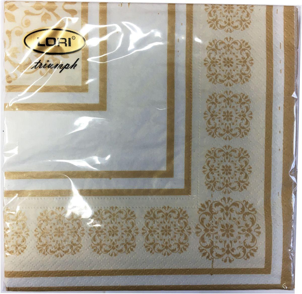 Салфетки бумажные Lori Triumph, трехслойные, цвет: коричневый, белый, 33 х 33 см, 20 шт. 5661756617Декоративные трехслойные салфетки Lori Triumph выполнены из 100% целлюлозы и оформлены ярким рисунком. Изделия станут отличным дополнением любого праздничного стола. Они отличаются необычной мягкостью, прочностью и оригинальностью. Размер салфеток в развернутом виде: 33 х 33 см.