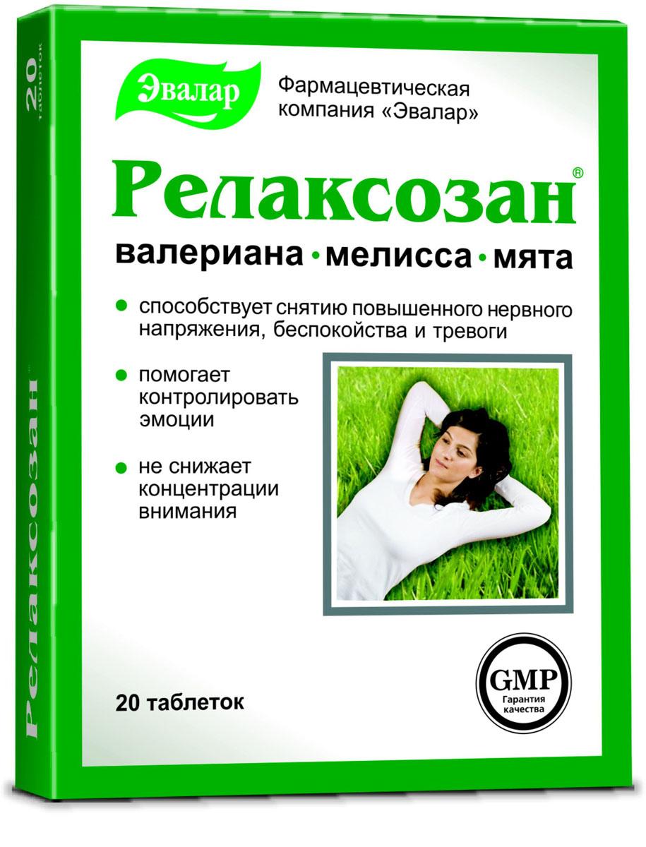 Эвалар Релаксозан, 40 таблеток 4602242006879