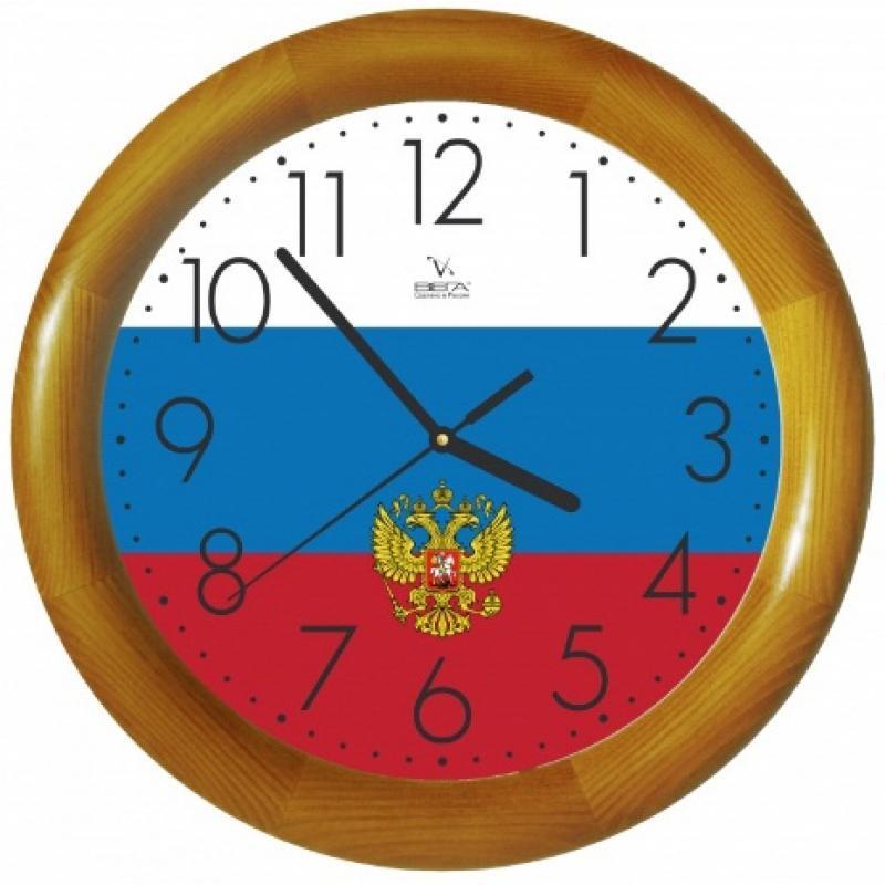 Часы настенные Вега Флаг с гербомД1НД/7-202