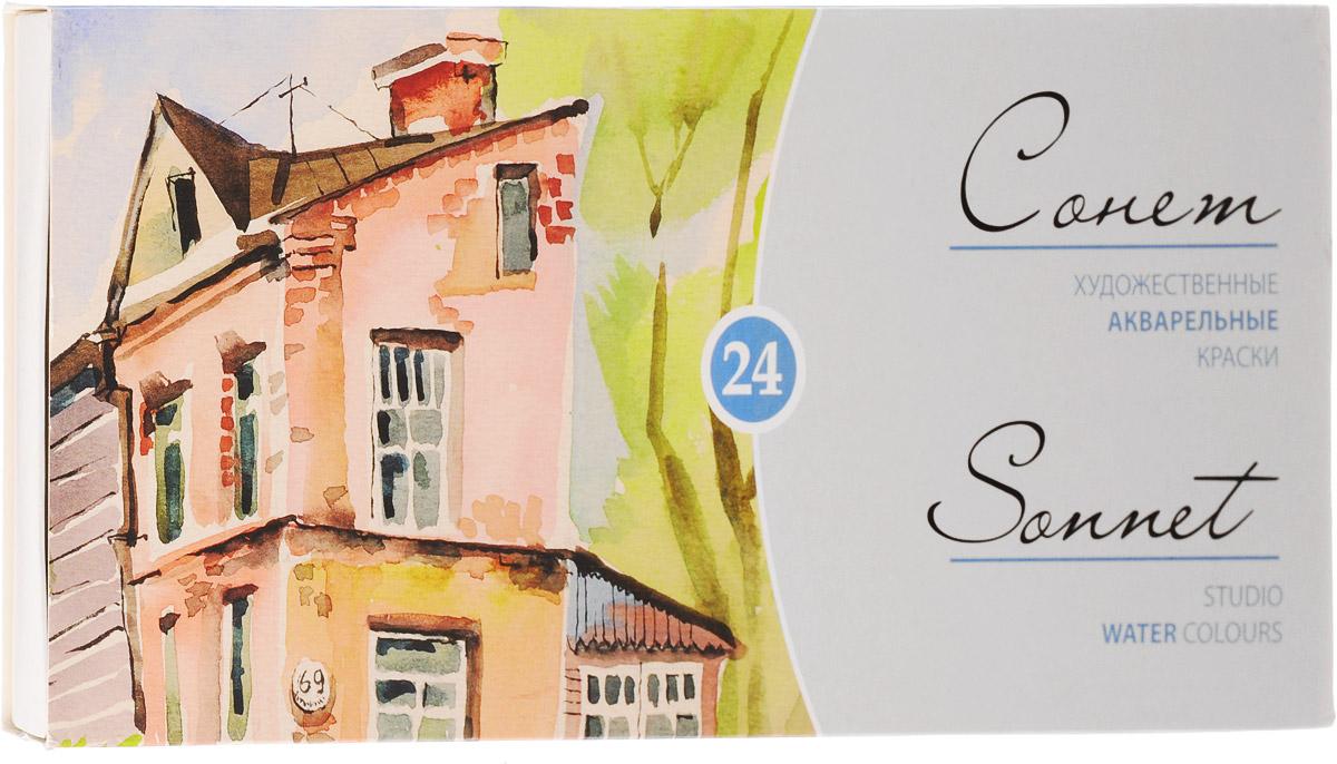 Sonnet Краски акварельные художественные 24 цветаZ0058-06Продукция серии Сонет представляет интерес для профессиональных и начинающих художников, а также любителей живописи, специально для которых были созданы наборы красок, отличающиеся удобной упаковкой и грамотно подобранной цветовой гаммой.Краски акварельные художественные Sonnet изготовлены на основе высококачественных пигментов и связующих, обеспечивающих основные свойства акварельных красок - прозрачность, интенсивность и чистоту цвета. Превосходно смешиваются, размываются и разносятся, легко берутся на кисть.