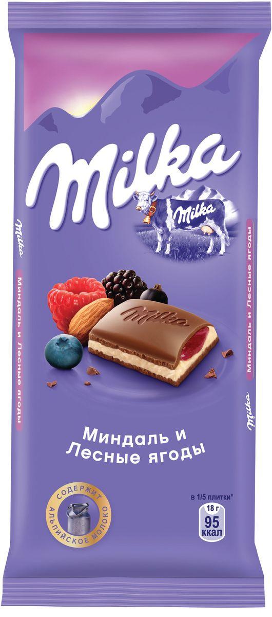 Milka шоколад молочный с двухслойной начинкой миндаль и лесные ягоды, 90 г672123, 4021556, 400592017 ноября 1825 года швейцарский шоколатье и пекарь Филипп Сушард (1797-1884) открыл в Нушатель, Швейцария, пекарню, где он продавал десерты ручной работы. В течение следующего года производство стремительно расширялось, и фабрика была перенесена в соседний Серрер, в помещение, занимаемое ранее водяной мельницей; Филипп ежедневно продавал уже по 25-30 килограммов шоколада Milka. В течение 1890-ых в шоколадную продукцию Suchard начало добавляться молоко. Согласно Хорватским источникам, название для шоколадной продукции Милка было выбрано Филиппом в знак его страсти, почтения и симпатии к хорватской сопрано-певице Милке Терниной (1863-1941). В 1970 компания Suchard слилась со швейцарским производителем Toblerone, образовав этим слиянием Interfood. В 1982 Interfood была объединена с кофейной компанией Jacobs, превратившись в Jacobs Suchard, которая вскоре была приобретена, (включая бренд Milka), компанией Kraft Foods. В октябре 2012 года компания была переименована в Mondelez...