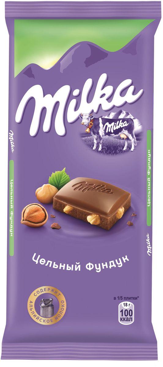 Milka шоколад молочный с цельным фундуком, 90 г 4001812, 4021536