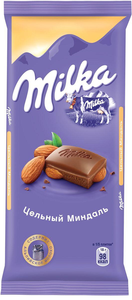 Milka шоколад молочный с цельным миндалем, 90 г 4001822, 4021548