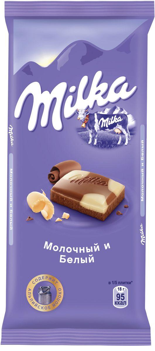 Milka шоколад молочный с белым шоколадом, 90 г 4005923, 4021559