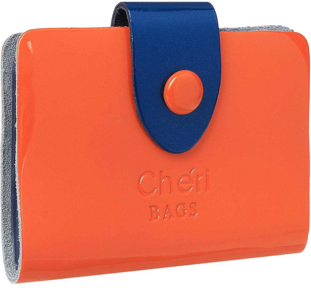 Визитница женская Cheribags, цвет: оранжевый. V-0499-22V-0499-22Визитница Cheribags выполнена из натуральной кожи зернистой текстуры и оформлена тисненой надписью с названием бренда. Внутри расположен блок с 26 файлами для визитных и дисконтных карт. Изделие застегивается хлястиком на кнопку.