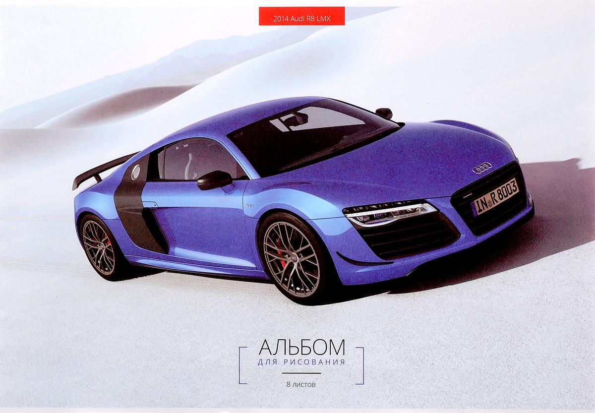 ArtSpace Альбом для рисования Audi R8 LMX 8 листовА08ф_9129Альбом для рисования ArtSpace Audi R8 LMX непременно порадует маленького художника и вдохновит его на творчество. Высокое качество бумаги позволяет карандашам, фломастерам и краскам ровно ложиться на поверхность и не растекаться по листу. Способ крепления - скрепки. В альбоме 8 листов. Во время рисования совершенствуется ассоциативное, аналитическое и творческое мышления. Занимаясь изобразительным творчеством, ребенок тренирует мелкую моторику рук, становится более усидчивым и спокойным и, конечно, приобщается к общечеловеческой культуре.