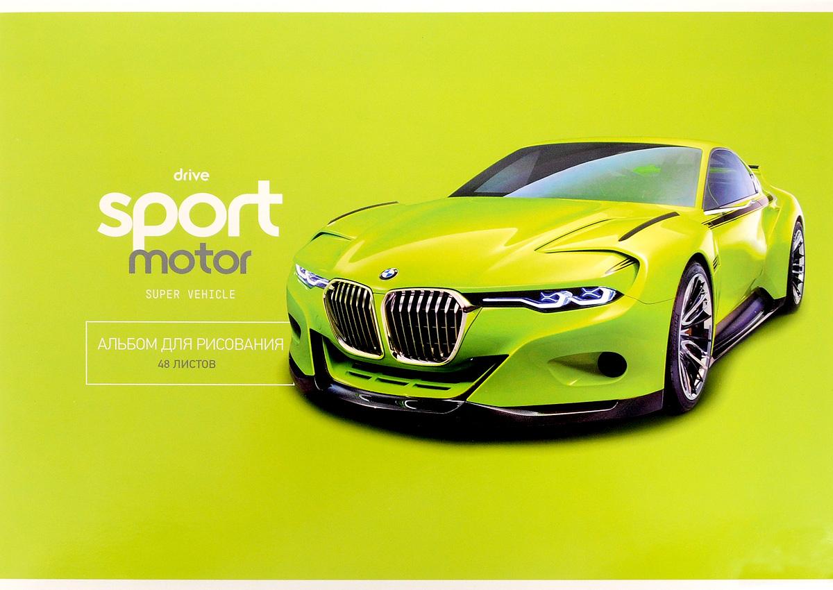 ArtSpace Альбом для рисования Авто Sport Motor 48 листов72523WDАльбом для рисования ArtSpace Авто. Sport Motor будет вдохновлять ребенка на творческий процесс.Альбом изготовлен из белоснежной бумаги с яркой обложкой из плотного картона, оформленной изображением салатового BMW. Внутренний блок альбома состоит из 48 листов бумаги. Способ крепления - скрепки.Высокое качество бумаги позволяет рисовать в альбоме карандашами, фломастерами, акварельными и гуашевыми красками.Во время рисования совершенствуются ассоциативное, аналитическое и творческое мышления. Занимаясь изобразительным творчеством, малыш тренирует мелкую моторику рук, становится более усидчивым и спокойным.