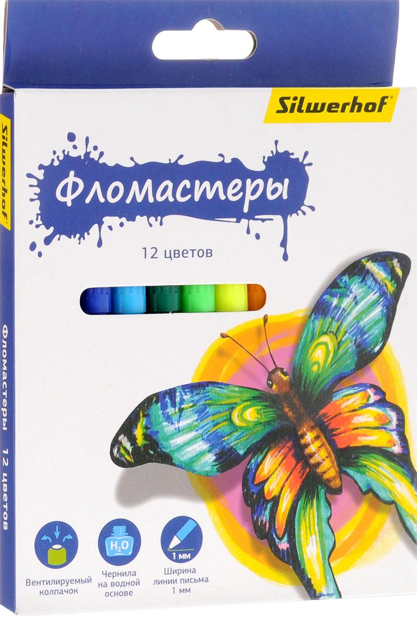 Silwerhof Фломастеры Бабочки 12 цветов 867200-12