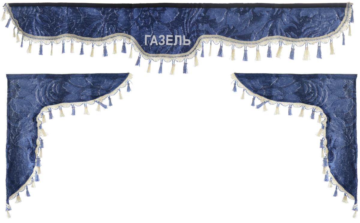 Ламбрекен для автомобильных штор Главдор, на Газель, цвет: серо-голубойGL-194Ламбрекен для автомобильных штор Главдор изготовлен из бархатистого текстиля, оформлен надписью Газель и декорирован кисточками по всей длине. Ламбрекен фиксируется при помощи липучек в верхней области лобового стекла и по сторонам боковых стекол. Такой аксессуар защитит от солнечных лучей и добавит уюта в интерьер салона. Размер ламбрекена на лобовое стекло: 140 х 20 см. Размер ламбрекена на боковое стекло: 60 х 45 см.