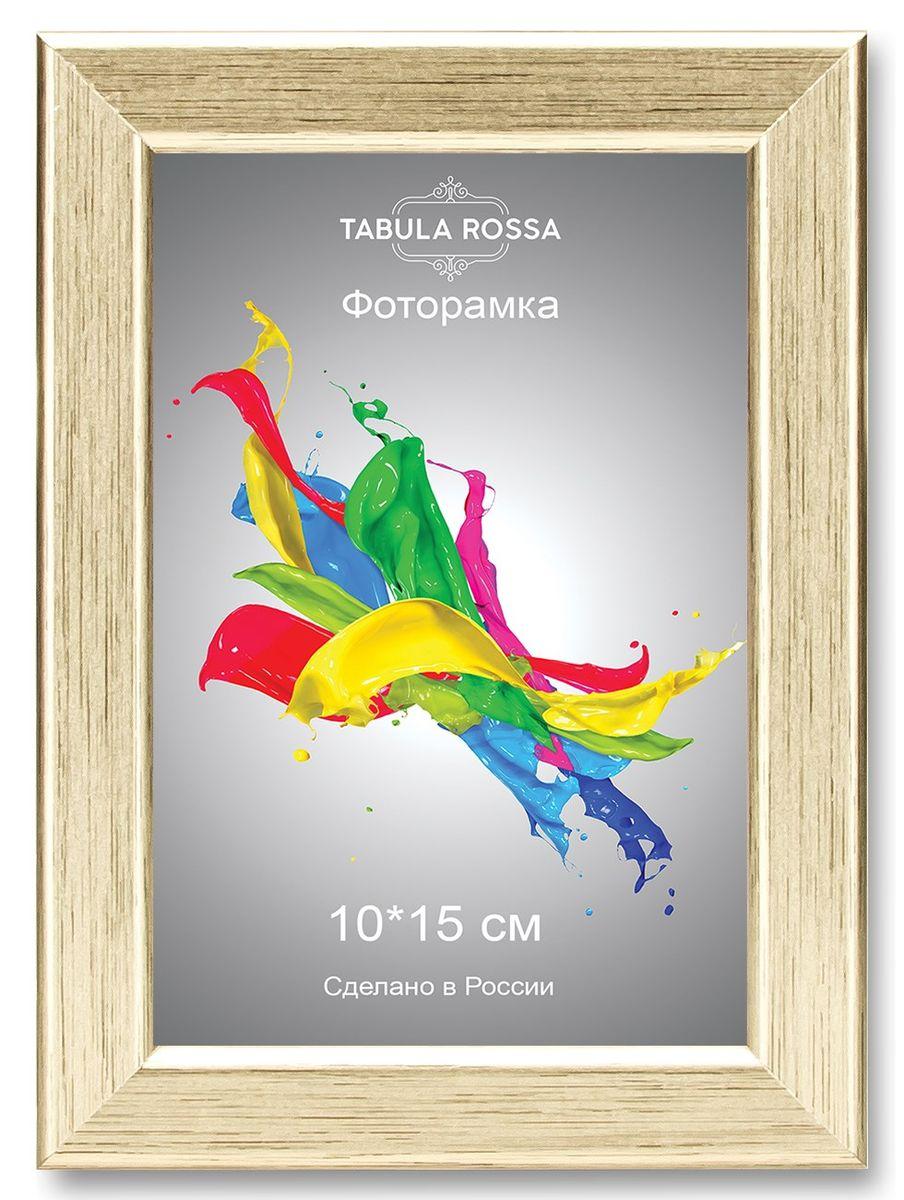 Фоторамка Tabula Rossa, цвет: золото, 10 х 15 см. ТР 5006ТР 5006Фоторамка Tabula Rossa выполнена в классическом стиле из высококачественного МДФ и стекла, защищающего фотографию. Оборотная сторона рамки оснащена специальной ножкой, благодаря которой ее можно поставить на стол или любое другое место в доме или офисе. Также изделие дополнено двумя специальными креплениями для подвешивания на стену. Такая фоторамка не теряет своих свойств со временем, не деформируется и не выцветает. Она поможет вам оригинально и стильно дополнить интерьер помещения, а также позволит сохранить память о дорогих вам людях и интересных событиях вашей жизни.