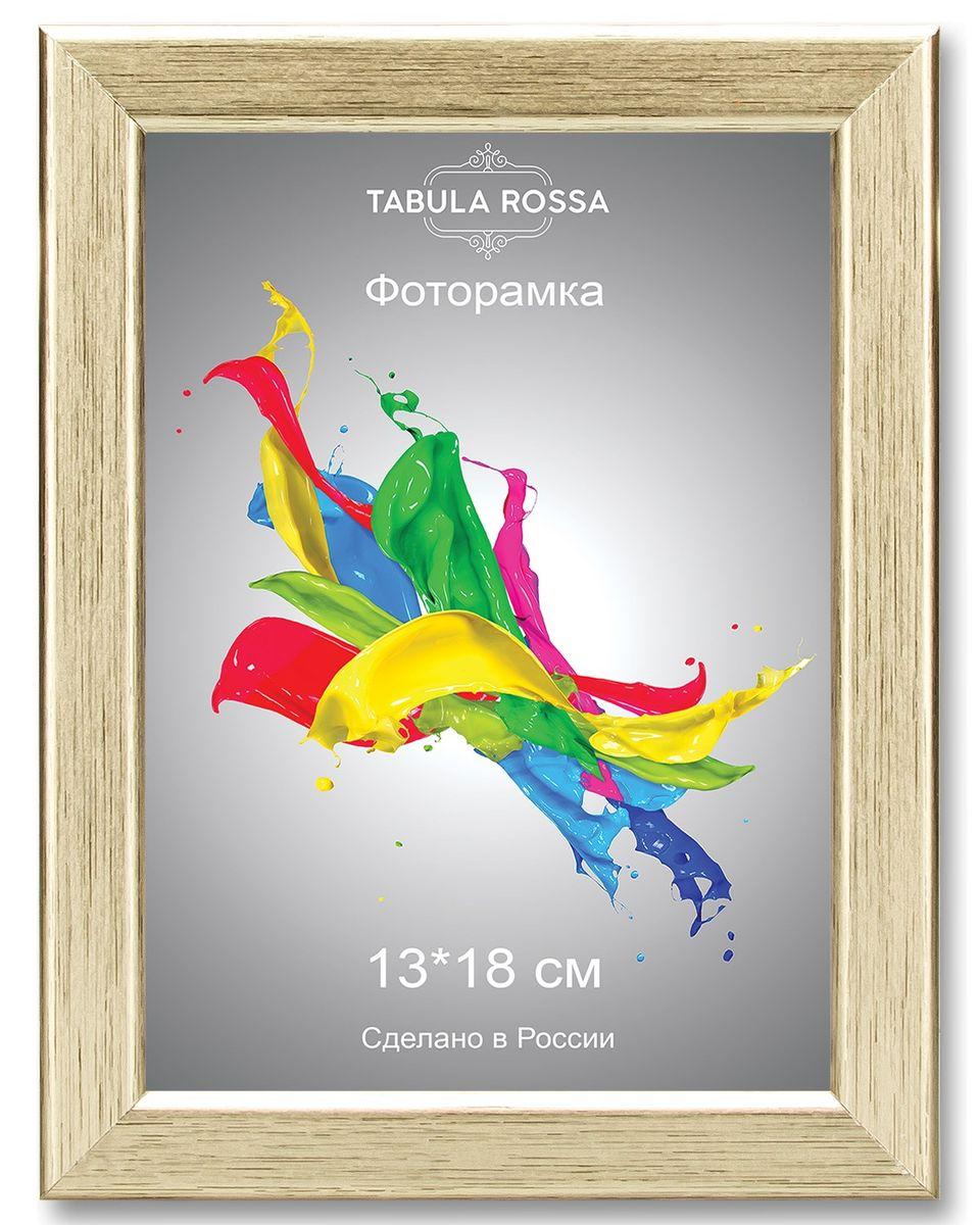 Фоторамка Tabula Rossa, цвет: золото, 13 х 18 см. ТР 5025ТР 5025Фоторамка Tabula Rossa выполнена в классическом стиле из высококачественного МДФ и стекла, защищающего фотографию. Оборотная сторона рамки оснащена специальной ножкой, благодаря которой ее можно поставить на стол или любое другое место в доме или офисе. Также изделие дополнено двумя специальными креплениями для подвешивания на стену. Такая фоторамка не теряет своих свойств со временем, не деформируется и не выцветает. Она поможет вам оригинально и стильно дополнить интерьер помещения, а также позволит сохранить память о дорогих вам людях и интересных событиях вашей жизни.
