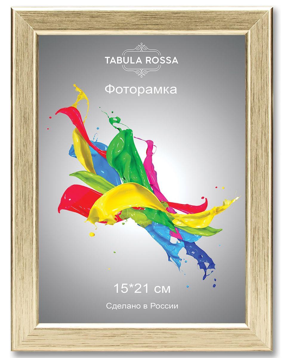 Фоторамка Tabula Rossa, цвет: золото, 15 х 21 см. ТР 5044ТР 5044Фоторамка Tabula Rossa выполнена в классическом стиле из высококачественного МДФ и стекла, защищающего фотографию. Оборотная сторона рамки оснащена специальной ножкой, благодаря которой ее можно поставить на стол или любое другое место в доме или офисе. Также изделие дополнено двумя специальными креплениями для подвешивания на стену. Такая фоторамка не теряет своих свойств со временем, не деформируется и не выцветает. Она поможет вам оригинально и стильно дополнить интерьер помещения, а также позволит сохранить память о дорогих вам людях и интересных событиях вашей жизни.