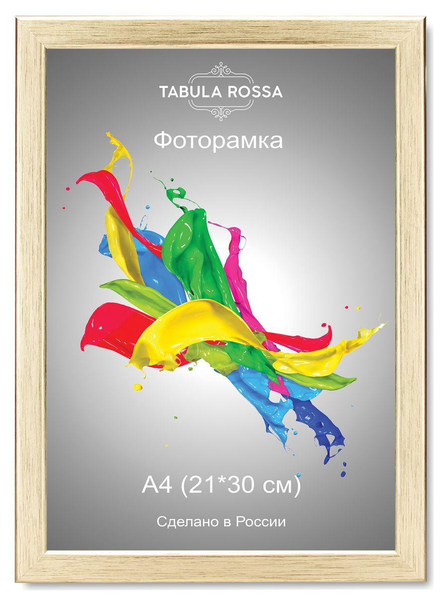 Фоторамка Tabula Rossa, цвет: золото, 21 х 30 см. ТР 5063UP210DFФоторамка Tabula Rossa выполнена в классическом стиле из высококачественного МДФ и стекла, защищающего фотографию. Оборотная сторона рамки оснащена специальной ножкой, благодаря которой ее можно поставить на стол или любое другое место в доме или офисе. Также изделие дополнено двумя специальными креплениями для подвешивания на стену.Такая фоторамка не теряет своих свойств со временем, не деформируется и не выцветает. Она поможет вам оригинально и стильно дополнить интерьер помещения, а также позволит сохранить память о дорогих вам людях и интересных событиях вашей жизни.