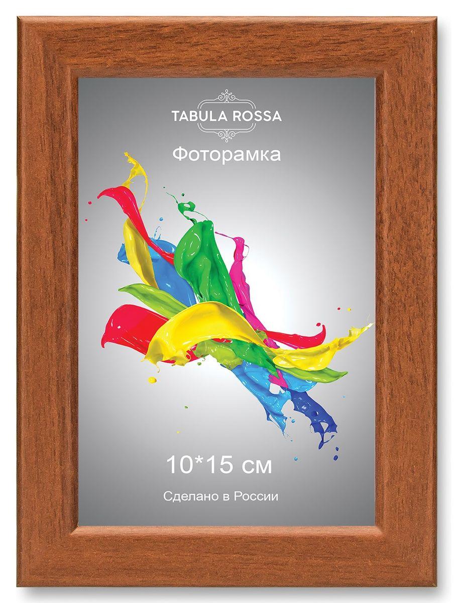 Фоторамка Tabula Rossa, цвет: орех, 10 х 15 см. ТР 5116ТР 5116Фоторамка Tabula Rossa выполнена в классическом стиле из высококачественного МДФ и стекла, защищающего фотографию. Оборотная сторона рамки оснащена специальной ножкой, благодаря которой ее можно поставить на стол или любое другое место в доме или офисе. Также изделие дополнено двумя специальными креплениями для подвешивания на стену. Такая фоторамка не теряет своих свойств со временем, не деформируется и не выцветает. Она поможет вам оригинально и стильно дополнить интерьер помещения, а также позволит сохранить память о дорогих вам людях и интересных событиях вашей жизни.