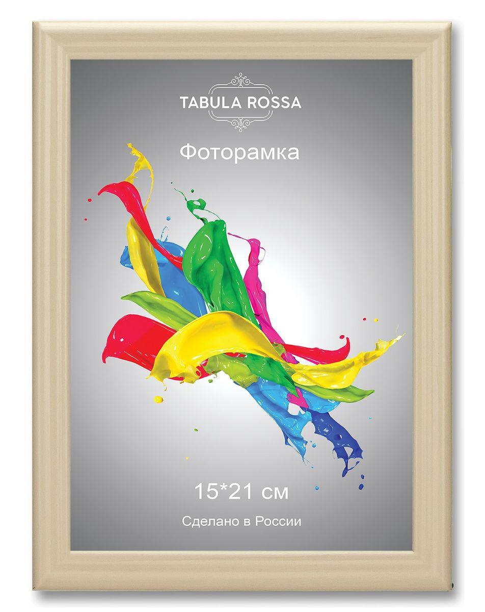 Фоторамка Tabula Rossa, цвет: слоновая кость, 15 х 21 см. ТР 5131ТР 5131Фоторамка Tabula Rossa выполнена в классическом стиле из высококачественного МДФ и стекла, защищающего фотографию. Оборотная сторона рамки оснащена специальной ножкой, благодаря которой ее можно поставить на стол или любое другое место в доме или офисе. Также изделие дополнено двумя специальными креплениями для подвешивания на стену. Такая фоторамка не теряет своих свойств со временем, не деформируется и не выцветает. Она поможет вам оригинально и стильно дополнить интерьер помещения, а также позволит сохранить память о дорогих вам людях и интересных событиях вашей жизни.