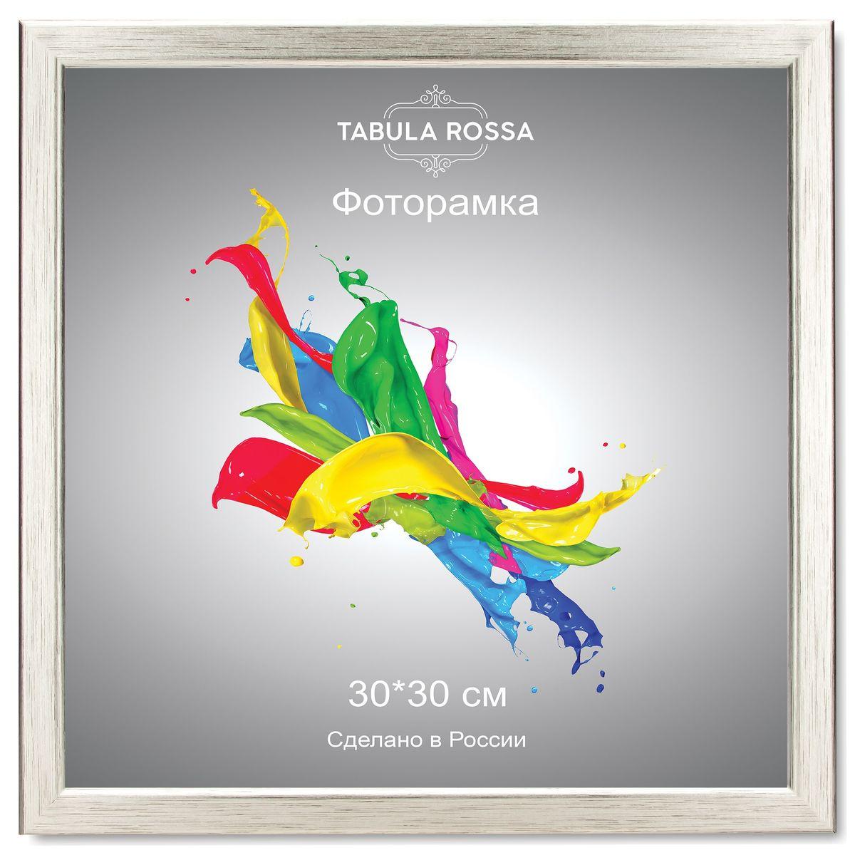 Фоторамка Tabula Rossa, цвет: серебро, 30 х 30 см. ТР 5134ТР 5134Фоторамка Tabula Rossa выполнена в классическом стиле из высококачественного МДФ и стекла, защищающего фотографию. Оборотная сторона рамки оснащена специальной ножкой, благодаря которой ее можно поставить на стол или любое другое место в доме или офисе. Также изделие дополнено двумя специальными креплениями для подвешивания на стену. Такая фоторамка не теряет своих свойств со временем, не деформируется и не выцветает. Она поможет вам оригинально и стильно дополнить интерьер помещения, а также позволит сохранить память о дорогих вам людях и интересных событиях вашей жизни.