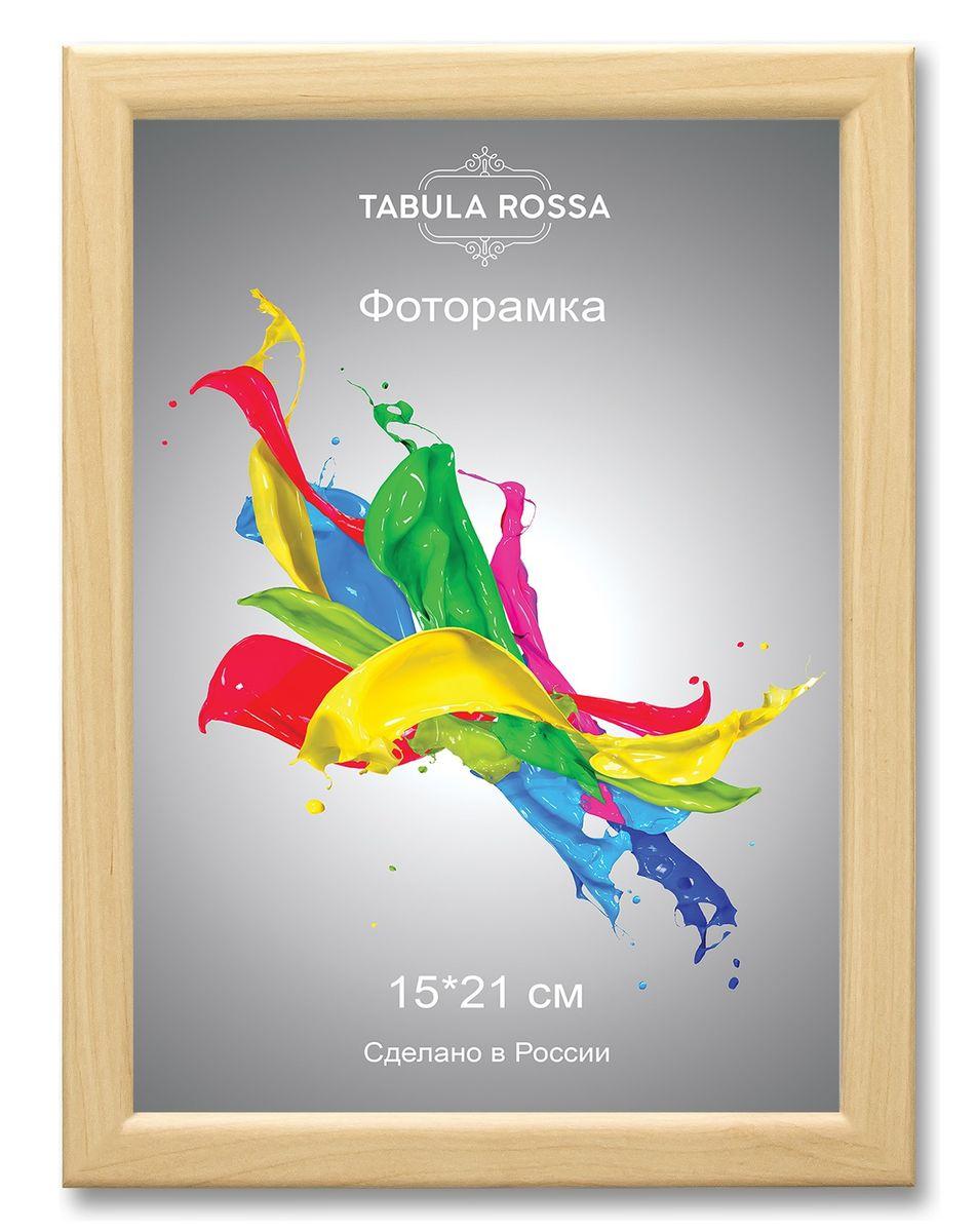 Фоторамка Tabula Rossa, цвет: клен, 15 х 21 см. ТР 6043ТР 6043Фоторамка Tabula Rossa выполнена в классическом стиле из высококачественного МДФ и стекла, защищающего фотографию. Оборотная сторона рамки оснащена специальной ножкой, благодаря которой ее можно поставить на стол или любое другое место в доме или офисе. Также изделие дополнено двумя специальными креплениями для подвешивания на стену. Такая фоторамка не теряет своих свойств со временем, не деформируется и не выцветает. Она поможет вам оригинально и стильно дополнить интерьер помещения, а также позволит сохранить память о дорогих вам людях и интересных событиях вашей жизни.