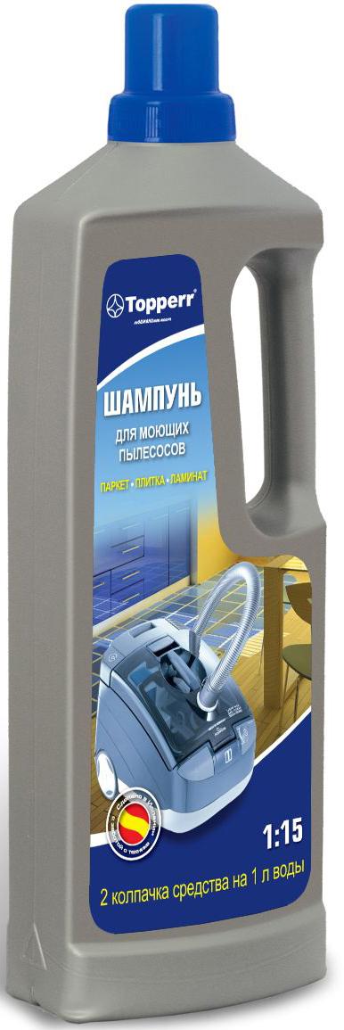 Шампунь для твердых полов Topperr, 1 л3017Специально разработанная новейшая формула средства Topperr предназначена для эффективной и качественной очистки полов с покрытием из твердых пород дерева, пластиковой и керамической плитки, керамики или винила. Без особых усилий позволяет отмывать застарелые и въевшиеся загрязнения с полов, оставляя приятный запах свежести. Дезинфицирует и придает антистатические свойства, удаляет неприятные запахи. Обладает низким пенообразованием. Средство продлевает срок службы вашего изделия, защищает его от последующих загрязнений. Способ применения: разбавьте шампунь теплой водой в пропорции 2:10 (2 колпачок средства на 1 л воды) и залейте в дозатор согласно инструкции моющего пылесоса. Загрязненную поверхность обработайте согласно руководству к вашему пылесосу, дайте просохнуть. Товар сертифицирован.