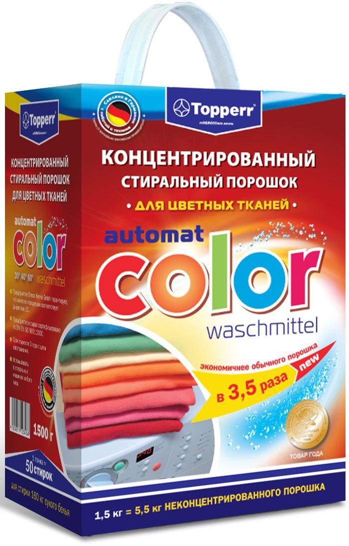 Стиральный порошок Topperr Color, концентрат, для цветного белья, 1,5 кг80653Концентрированный стиральный порошок Topperr Color предназначен для цветных тканей. Порошок демонстрирует высокую эффективность при стирке и бережный уход за тканью. Активная формула цвета сохраняет краски. Topperr Color придает белью мягкость и тонкий аромат свежести. Предотвращает образование накипи на внутренних частях стиральных машин.1,5 кг концентрированного порошка = 5,5 кг обычного порошка.Товар сертифицирован.