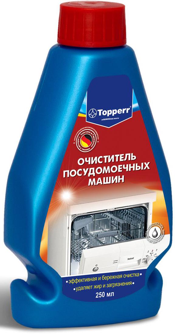 Средство Topperr для чистки посудомоечных машин, 250 мл3308Универсальное средство Topperr эффективно и бережно удаляет жир и загрязнения в фильтре посудомоечной машины. Способ применения: снимите защитную пленку с колпачка. Колпачок не откручивайте! Подвесьте емкость со средством на верхнюю корзину посудомоечной машины крышкой вниз. Запустите работу машины в стандартной программе при температуре 65° С. Используйте средство только в посудомоечных машинах без посуды. Средство рассчитано на одно применение. Товар сертифицирован.