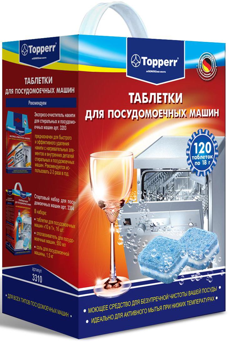 Таблетки для посудомоечных машин Topperr, 120 шт х 18 г3310Специально разработанная уникальная формула таблеток Topperr предназначена для эффективной мойки и окончательной обработки посуды в посудомоечной машине. Одна таблетка предназначена для одного цикла мойки посуды. Таблетки для посудомоечных машин эффективно действуют в воде с мягкой и средней жесткостью. В упаковке 120 таблеток по 18 г. Способ применения: загрузите посуду в машину, в соответствии с инструкцией к вашей машине. Поместите таблетку в дозировочный контейнер для моющего средства. Выберите программу мойки. Не кладите таблетку в сетку для столовых приборов! Товар сертифицирован.