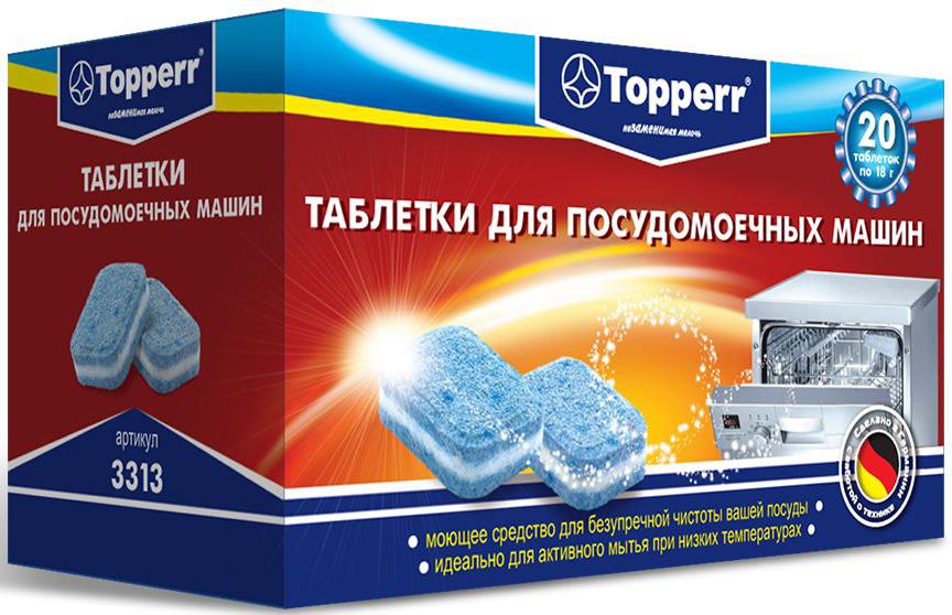 Таблетки для посудомоечных машин Topperr, 20 шт х 18 г3313Специально разработанная уникальная формула таблеток Topperr предназначена для эффективной мойки и окончательной обработки посуды в посудомоечной машине. Одна таблетка предназначена для одного цикла мойки посуды. Таблетки для посудомоечных машин эффективно действуют в воде с мягкой и средней жесткостью. В упаковке 120 таблеток по 18 г. Способ применения: загрузите посуду в машину, в соответствии с инструкцией к вашей машине. Поместите таблетку в дозировочный контейнер для моющего средства. Выберите программу мойки. Не кладите таблетку в сетку для столовых приборов! Товар сертифицирован.