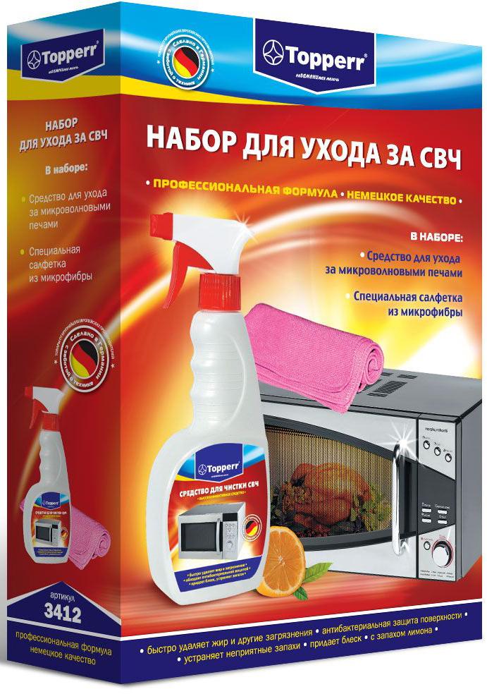 Набор Topperr для ухода за СВЧ, 2 предмета3412Набор Topperr предназначен для ухода за СВЧ. Набор включает в себя 2 предмета: - средство для ухода за СВЧ, 500 мл Предназначено для быстрого удаления нагара, масложировых и других загрязнений. Устраняет неприятные запахи и придаёт блеск очищаемой поверхности. - специальная салфетка из микрофибры Быстро и эффективно удаляет все загрязнения, не оставляет пятен, разводов и ворсинок. Набор предназначен для эффективной чистки и бережного ухода за внутренней и наружной поверхностями микроволновой печи. Используя данный набор, вы легко справитесь с жировыми и любыми другими загрязнениями, сохраните первоначальную чистоту поверхностей и продлите срок эксплуатации вашей СВЧ печи. Товар сертифицирован.