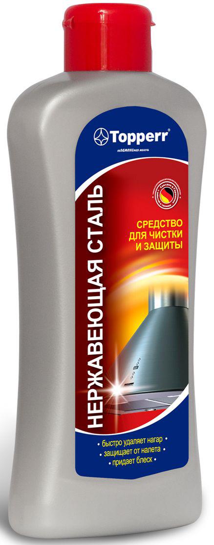 Средство Topperr для ухода за поверхностями из нержавеющей стали, 300 млSS 4041Средство Topperr предназначено для ухода за раковинами из нержавеющей стали, столовыми приборами, кастрюлями, поверхностями из меди, латуни, хрома и железа. Легко растворяет жир и стойкие загрязнения. Устраняет неприятные запахи и придает блеск очищаемой поверхности. Не оставляет царапин и разводов. Покрывает поверхность защитной пленкой, предохраняет ее от повторных загрязнений и облегчает последующий уход. Продлевает срок службы и сохраняет первоначальный вид изделия.Способ применения: встряхните флакон и нанесите небольшое количество средства на очищаемую поверхность. Равномерно распределите его с помощью влажной губки, подождите несколько минут, протрите мокрой салфеткой. Тщательно промойте предмет обработки. Протрите сухой салфеткой и отполируйте при необходимости. Товар сертифицирован.