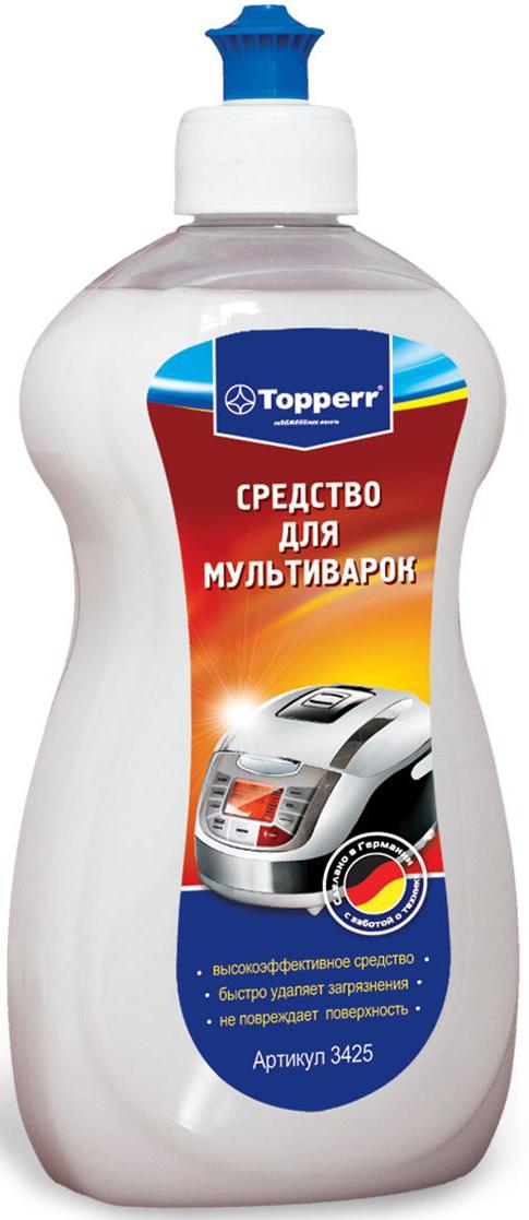 Средство Topperr для ухода за мультиварками, 500 мл3425Специально разработанная новейшая формула средства Topperr предназначена для быстрого удаления жира и загрязнений с керамических и тефлоновых поверхностей. Средство обладает антибактериальными свойствами, препятствует образованию бактерий и микроорганизмов. Легко растворяет жир и загрязнения, устраняет запахи. Средство Topperr для ухода за мультиварками: - быстро удаляет загрязнения, - обладает антибактериальной защитой, - не повреждает поверхность. Способ применения: нанесите средство на влажную губку, обработайте поверхность, остатки средства протрите салфеткой. Товар сертифицирован.