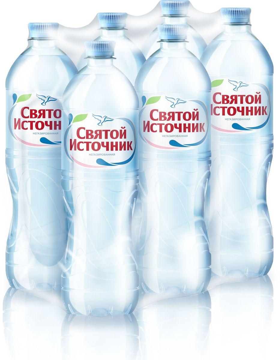 Святой Источник вода природная питьевая негазированная, 6 шт по 1 л вода жемчужина байкала 1 25 л негазированная упаковка 6 шт