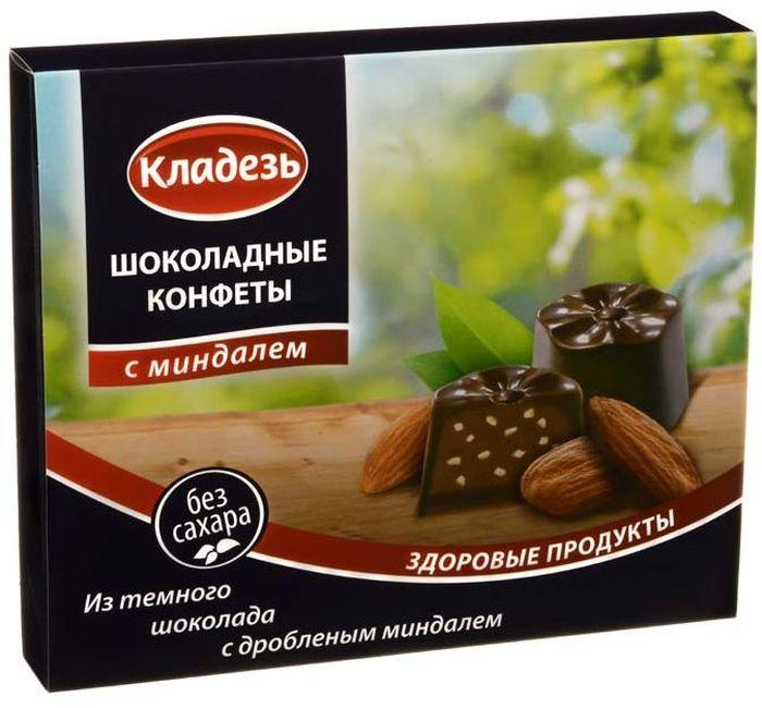 Кладезь шоколадные конфеты с дробленым миндалем, 100 г0120710Торговая марка Кладезь является одним из лидеров в категории Здоровое питание и представляет собой линейку продуктов, разработанную специально для тех, кто следит за своим здоровьем и фигурой, но не желает отказывать себе в сладких удовольствиях. Торговая марка включает широкий ассортимент бакалейных и кондитерских изделий: печенье, вафли, вафельный торт, конфитюры, шоколадные конфеты, шоколад и каши овсяные. Конфеты изготовлены по новой, специально разработанной рецептуре.В производстве использовано исключительно высококачественное сырье, продукция не содержит консервантов и ГМО. Вместо сахара при производстве используется изомальт – сахарозаменитель нового поколения, вырабатывается из крахмала, сахарной свеклы.Гликемический индекс изомальта = 2, что в 20 раз ниже, чем у фруктозы – традиционного популярного заменителя сахара.
