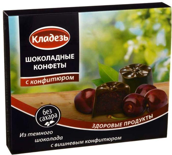Кладезь шоколадные конфеты с вишневым конфитюром, 100 г нзл001