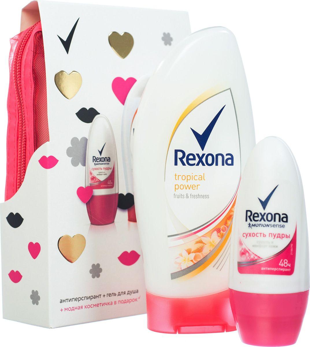 Rexona подарочный набор Be sexy67086725Продукция Rexona уже на протяжении более ста лет предоставляет своим покупателям эффективную защиту от пота и запаха. Мы демонстрирует непрерывное развитие и усовершенствование своих продуктов. Мы постоянно совершенствуем наши продукты, открывая и внедряя новые технологии, чтобы сделать дезодорант №1 в России еще лучше. «Никогда не подведет!» — под таким девизом Rexona представляет линейку современных средств от пота для женщин и мужчин. А история этой марки начинается в 1904 году с самого обычного туалетного мыла, в который были добавлены новые ингредиенты для большего аромата. И тогда, и сейчас Рексона заботится о том, чтобы неприятный запах пота не портил человеку настроение и ощущения в течение дня. Антиперспиранты Rexona • Не маскируют, а помогают устранить главную причину неприятного запаха – бактерии. • В 10 раз лучше защита от бактерий, вызывающих неприятный запах. • Не раздражают и бережно относятся к естественной микрофлоре нежной кожи в зоне подмышек • Инновационная...