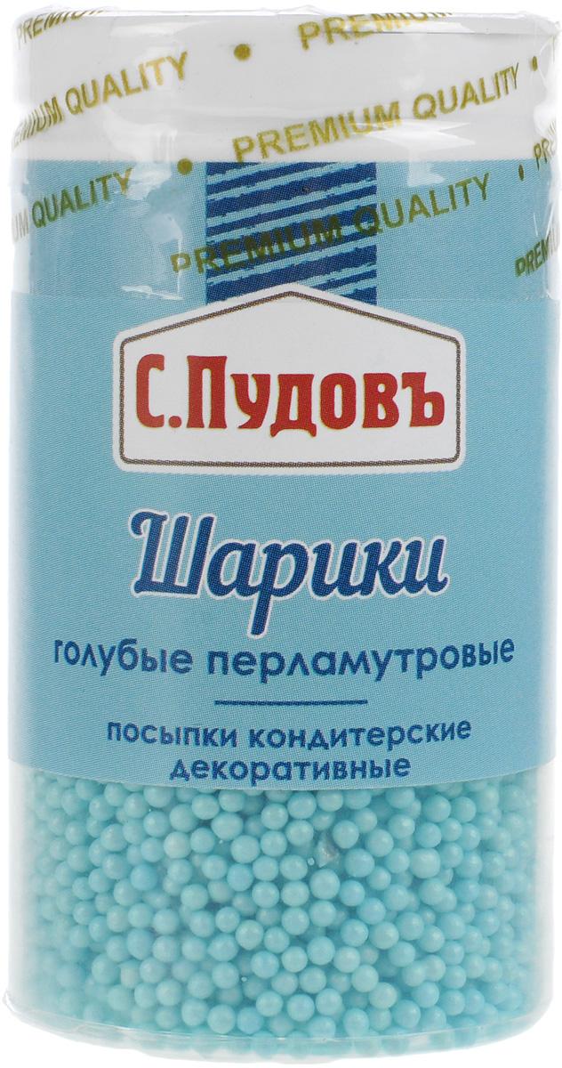 Пудовъ посыпки шарики голубые перламутровые, 55 г0120710Посыпка Перламутровые шарики от С. Пудовъ голубого цвета изготовлена для украшения ваших десертов: печенья, кексов, тортов и многого другого. Приятные на вкус, красивый цвет, приемлемая цена – вот некоторые достоинства посыпки.