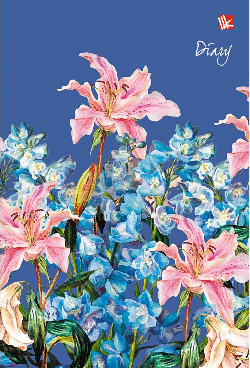 Канц-Эксмо Ежедневник Цветы Прекрасный букет недатированный 112 листов формат A572523WDЕжедневник недатированный в твердой обложке с поролоном и блестками формата А5-, 112 листов. Форзацы цветные. Бумага офсет 80 г/м2, блоки четырех цветов, ляссе.
