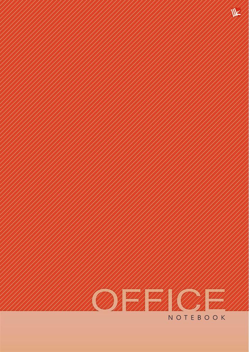 Канц-Эксмо Записная книжка Офисный стиль Яркий цвет 80 листов в клеткуКЗ4801921Записная книжка в твердом переплете А4, 80 листов. Обложка с глянцевой ламинацией. Бумага – офсет 60 г/м2, белая, клетка. Сшитый блок.