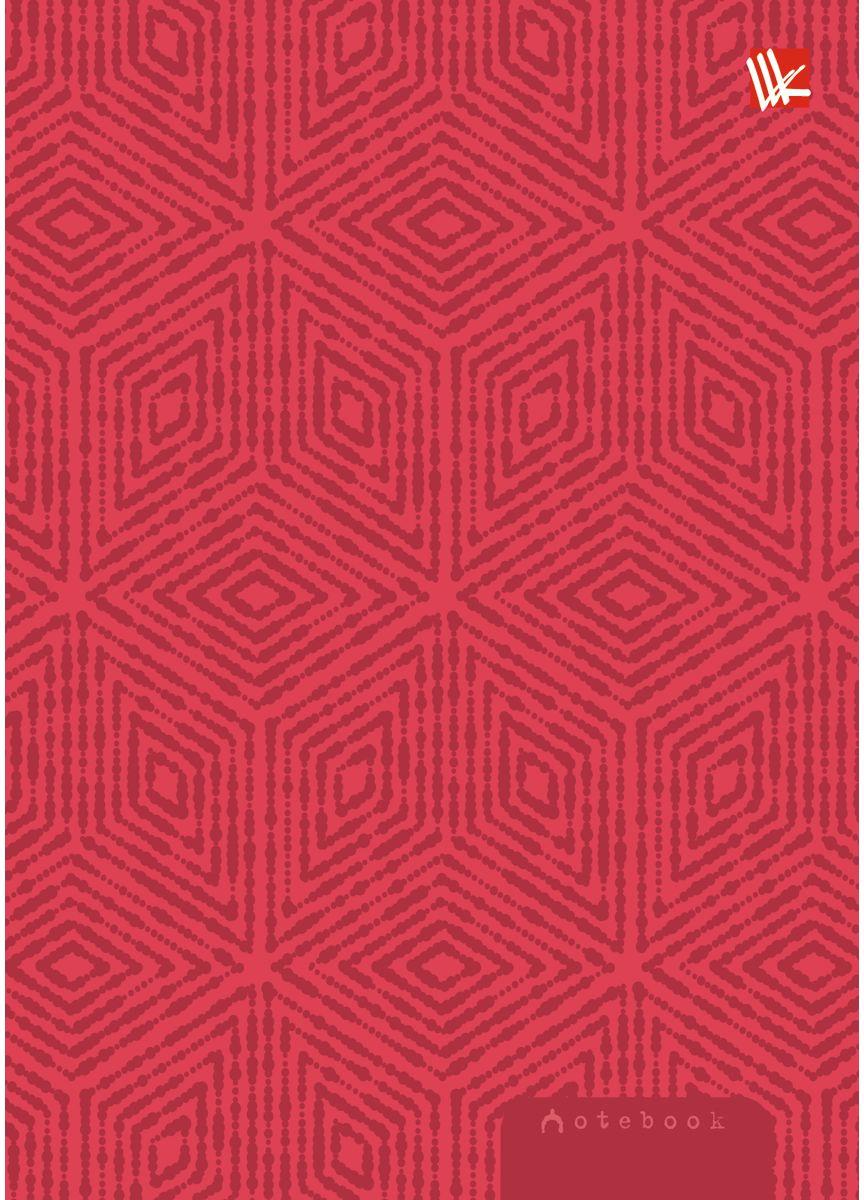 Канц-Эксмо Записная книжка Офисный стиль Геометрический орнамент 80 листов в клетку72523WDЗаписная книжка в твердом переплете А6, 80 листов. Обложка с печатью по металлизированной пленке. Форзацы белые. Бумага – офсет 60 г/м2, клетка. Сшитый блок.