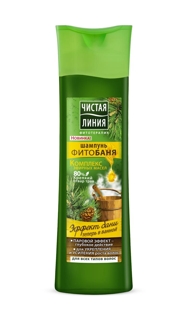 Чистая Линия Фитобаня Шампунь Для всех типов волос 400 мл