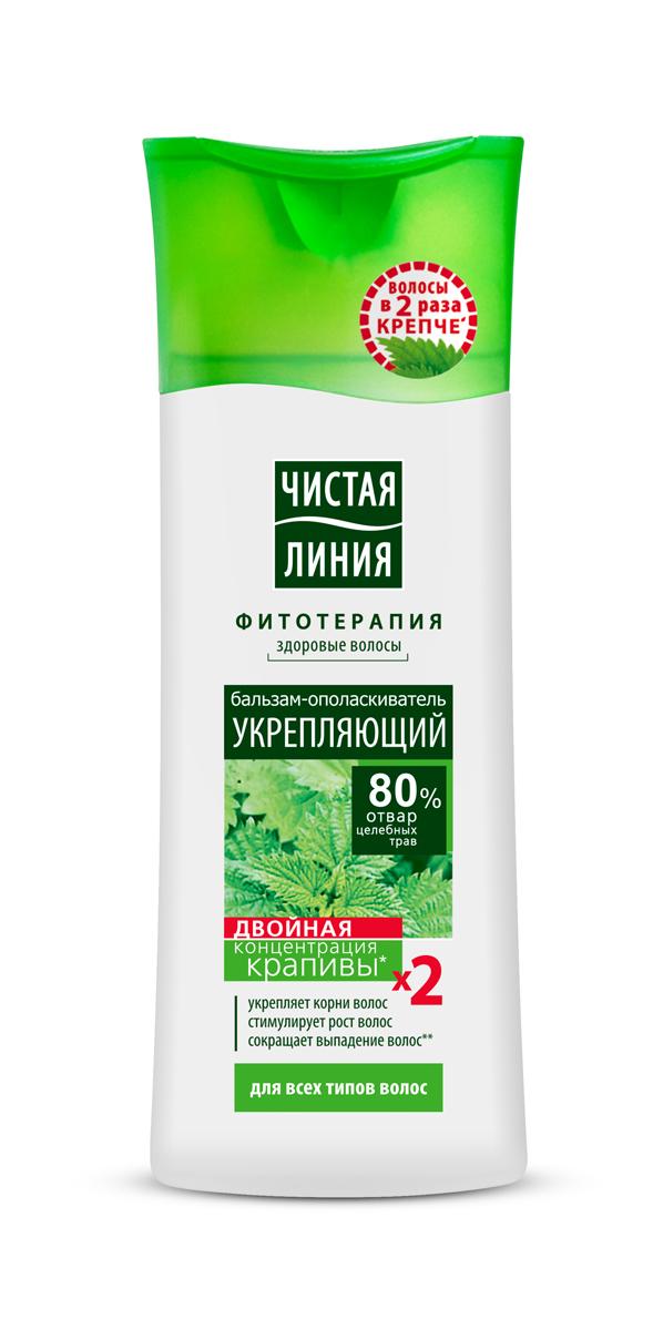 Чистая Линия Бальзам-ополаскиватель для всех типов волос На отваре целебных трав Крапива Укрепляющий 250 мл